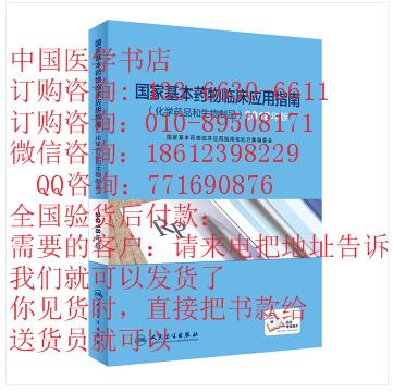 北京北腾文化发展伟德国际娱乐954