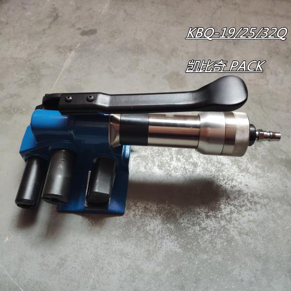 柔性包装带专用拉紧器 收紧器 绞盘器