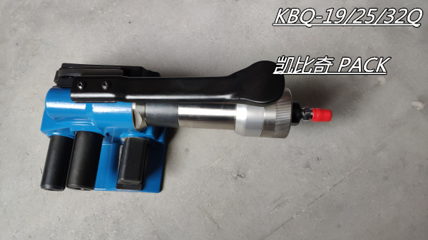 纤维绑带专用气动拉紧器,气动动式自动收紧器,绞盘器