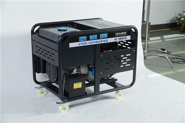 三峡应急10千瓦柴油发电机
