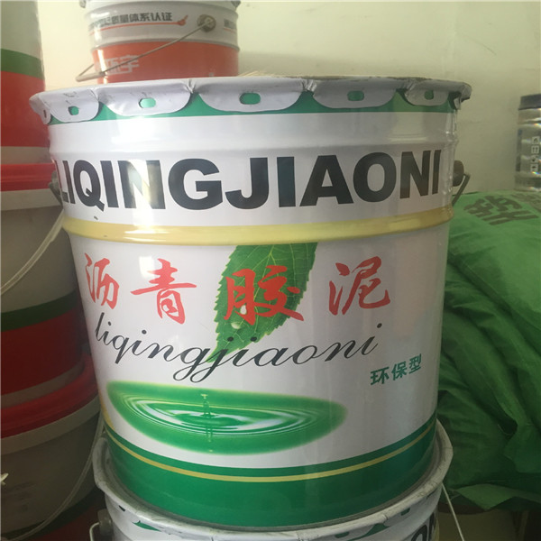 广州防腐用沥青胶泥