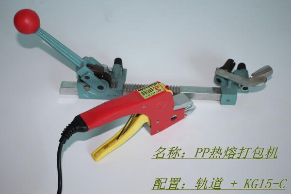 深圳PP手动式热熔打包机 手工热熔钳 打包钳