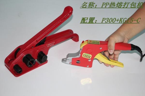 一体式手动热熔打包机 适合平面打包手持式包装机
