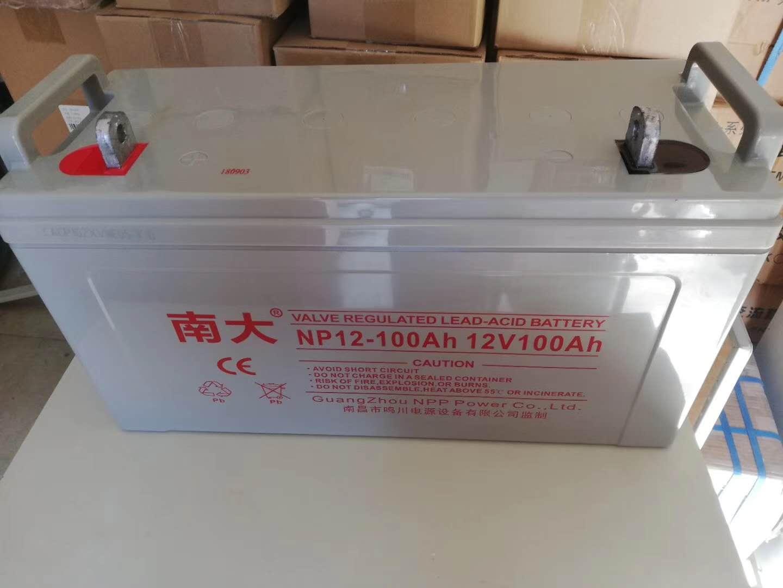 江西九江南大蓄电池稳压器UPS