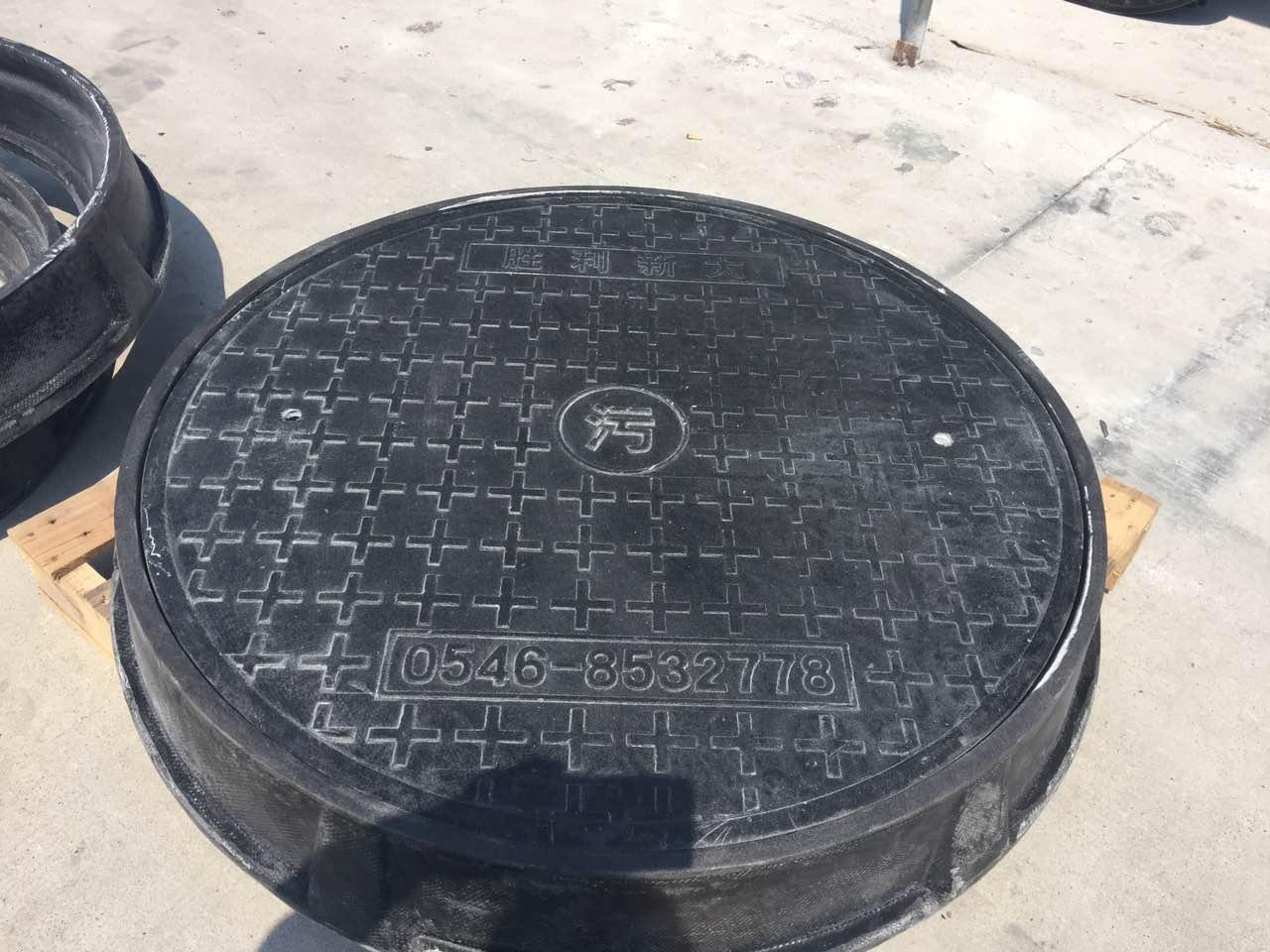 安泰复合重型井盖、沪工复合水表箱、安达复合水篦子、复合圆井盖、昆仑复合双层井盖、中油复合正方形井盖、