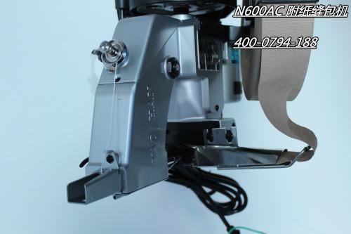 上海,重庆,N600AC附纸手提式电动缝包机厂