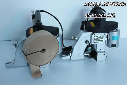 N600a普通缝包机,n600h高速封包机,n600ac缝包机是台湾制造吗