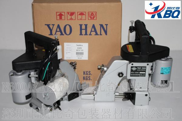 山东,河南,台湾进口手持式缝包机,自动加油型
