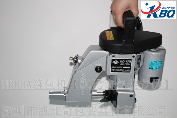福建,江西,N600A进口缝包机,耀翰牌缝包机厂