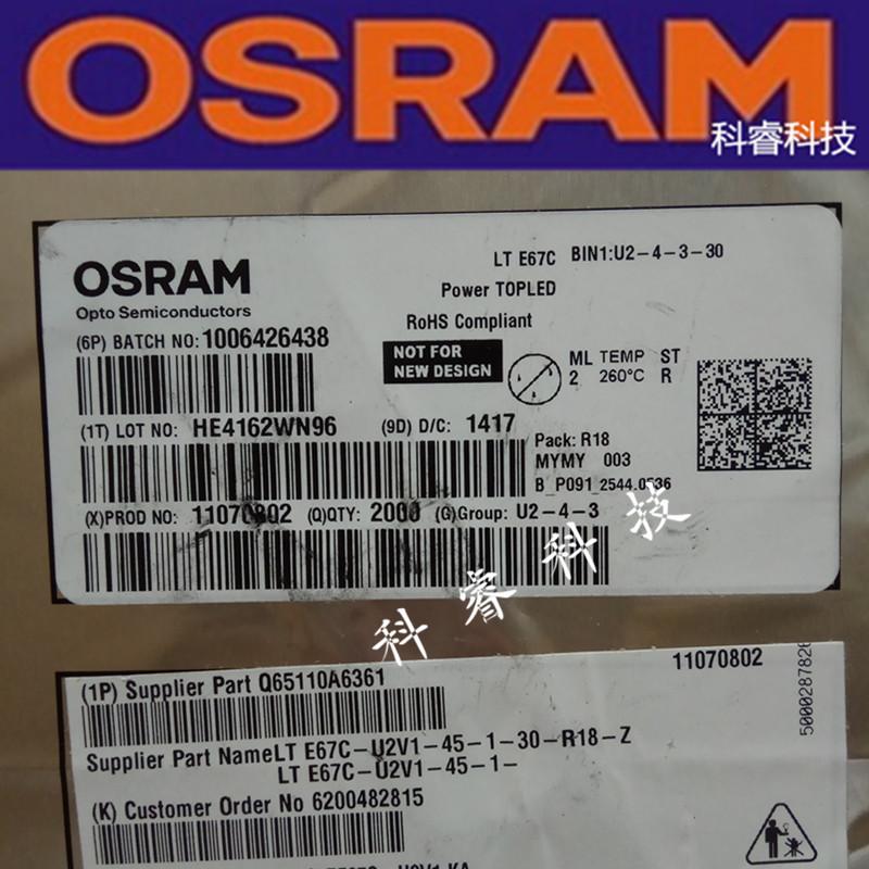 LT E67C 欧司朗 OSRAM 1210/3528四脚共阳 翠绿色 0.1W 50MA