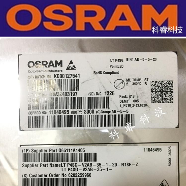 LT P4SG 进口OSRAM PointLED 翠绿色圆顶发光 LED灯珠