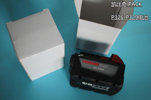 大岭山-松山湖-P329打包机电池,包装机电池