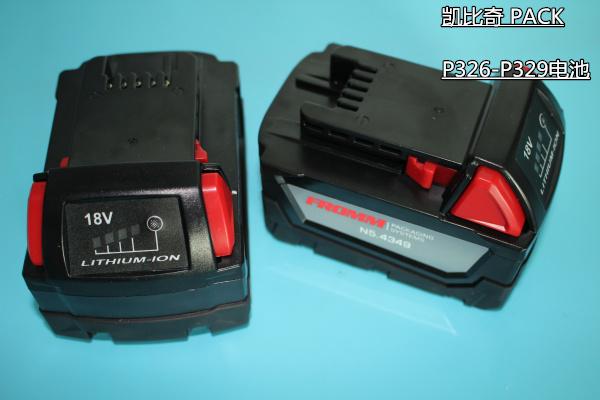 塘厦-石排-P327包装机电池,锂电池