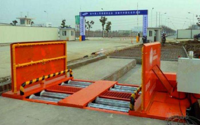 株洲基坑滚轴式洗车装置 自带排泥功能
