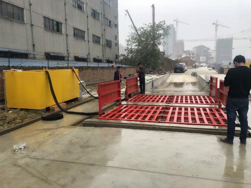 岳阳采石场车辆自动洗车机 现场基础做法