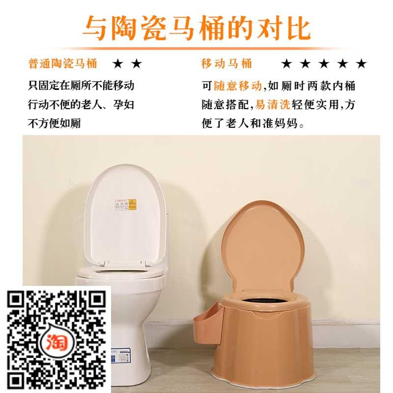 汤原移动坐便器可手提厕所座椅销售莱客多可手提