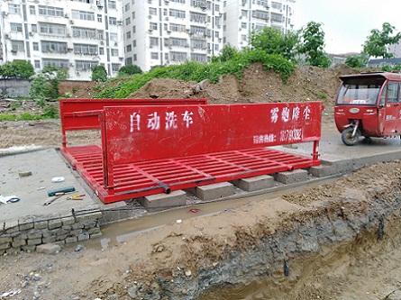 宜昌枝城新型全自动工程车洗车机 建筑工地拉土车混凝土车洗大车轮 洗轮机