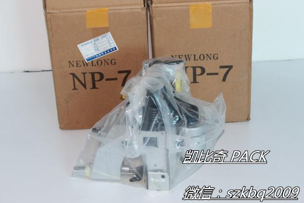 进口缝包机中佼佼者 NP-7A日本纽郎手提式封包机