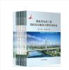 2018版湖北省市政工程消耗量定额及全费用基价表、湖北2018市政预算定额