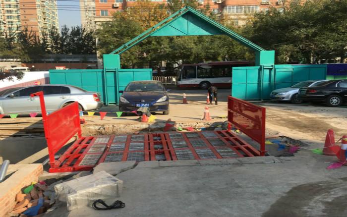 湘潭工地洗车池/渣土车轮胎自动洗车池洁泰环保