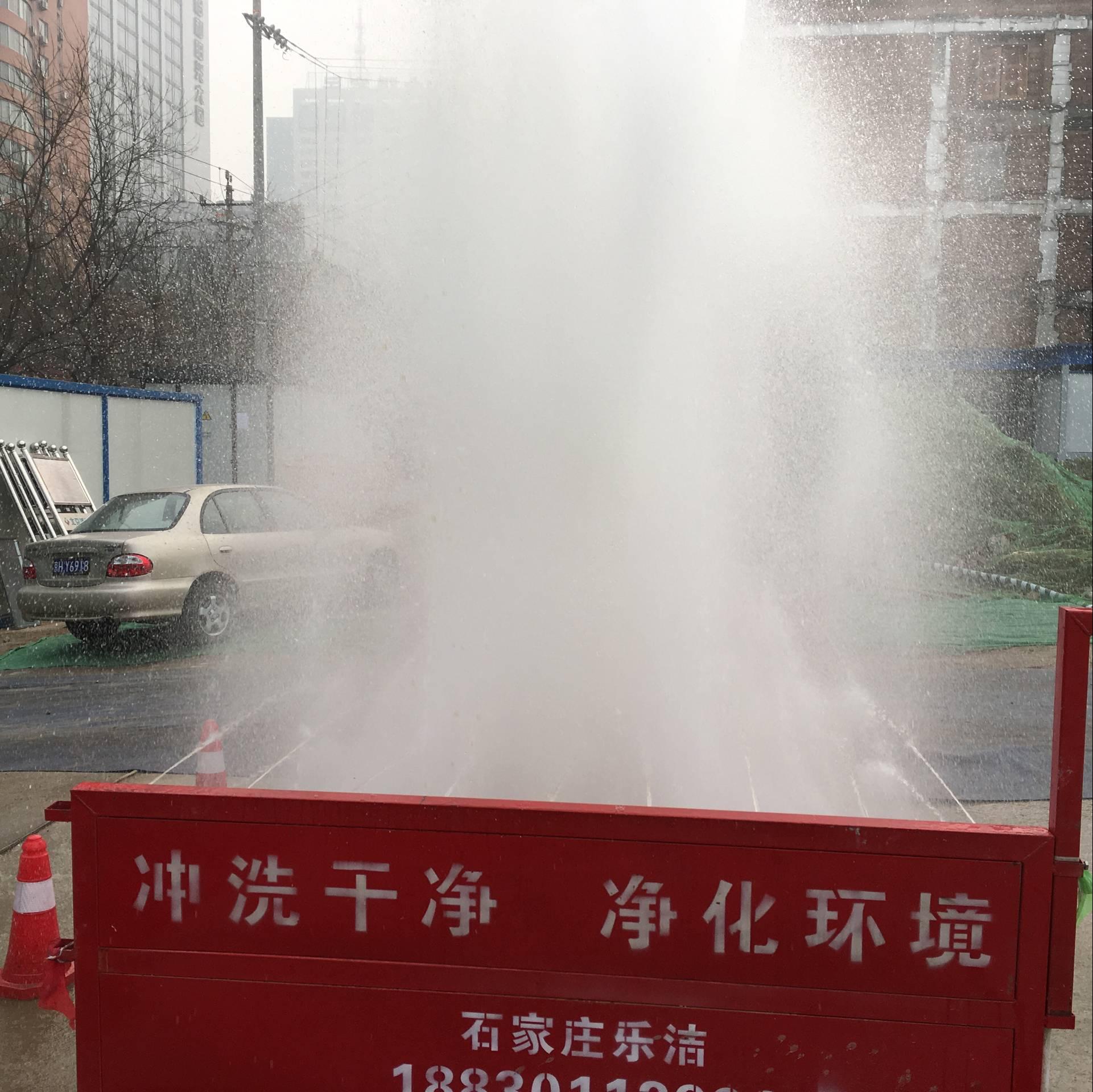 湘潭工地出土车辆自动冲洗装置/j车辆冲洗干净洁泰来帮忙