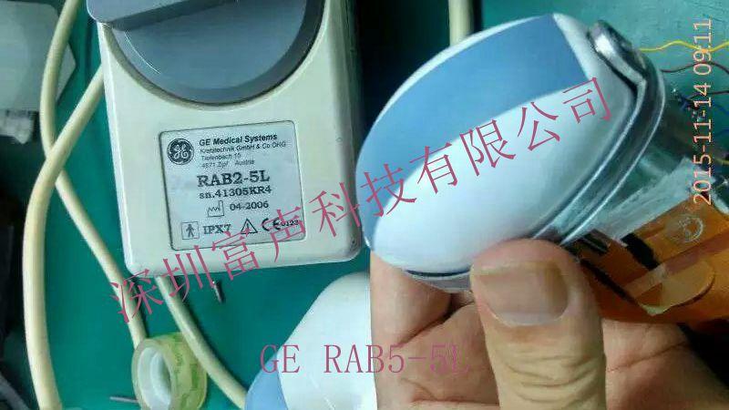 GE RIC5-9-D腔体容积探头修三维,修漏油