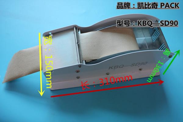 使用KBQ-SD90小型台式湿水纸机 需要注意事项 使用窍门有哪些