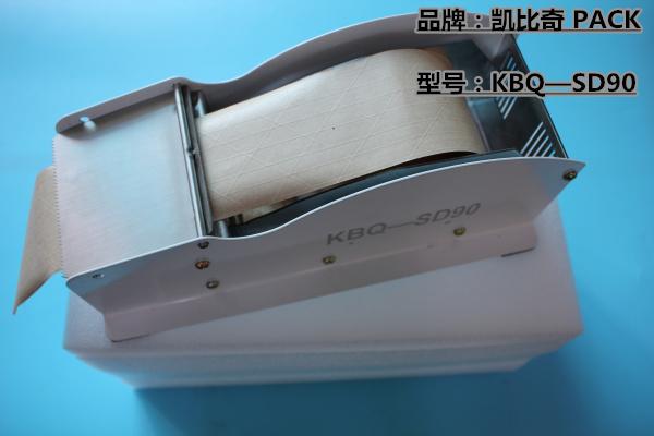 KBQ-SD90湿水纸机采用金属材质机体 完全超越了 石膏板台式湿水纸机