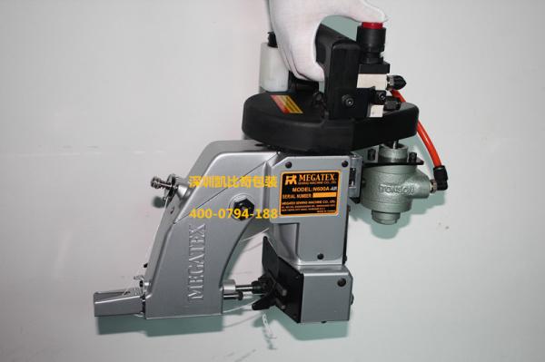 销售N600A-AIR防爆缝包机 可提供 台湾检测报告