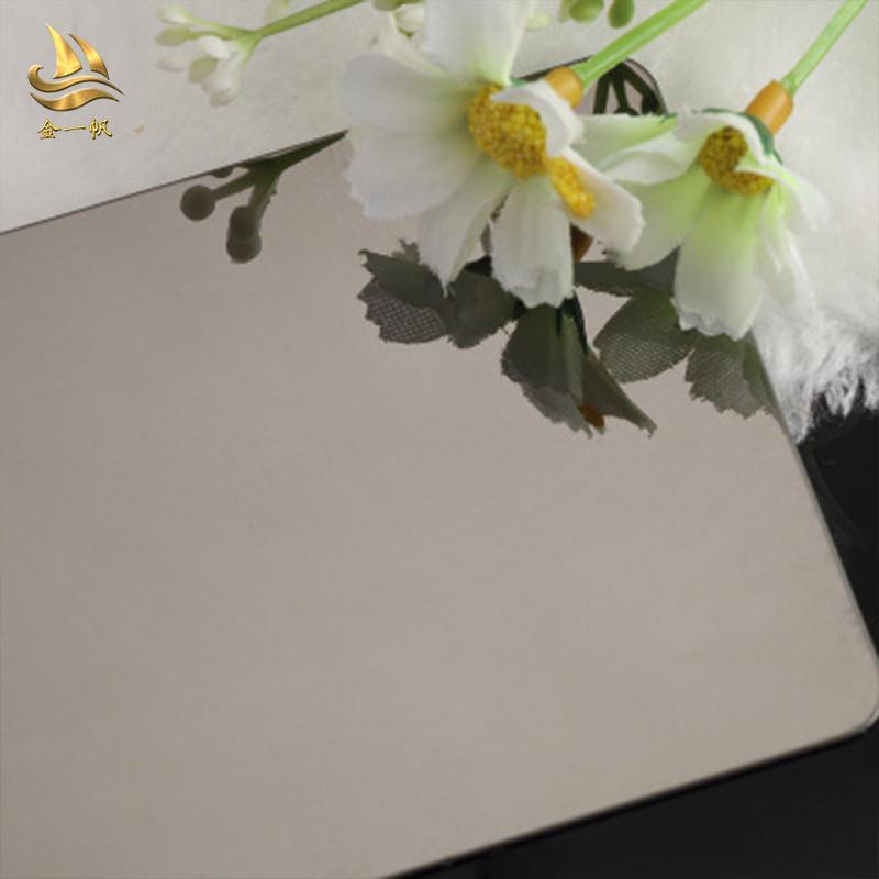 彩色不锈钢板 玫瑰金不锈钢板 304黑钛拉丝板 宝石蓝不锈钢板