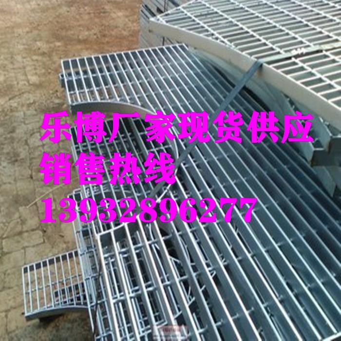 天津市热镀锌水沟盖板和平区防滑格栅板河东区防滑栅格板