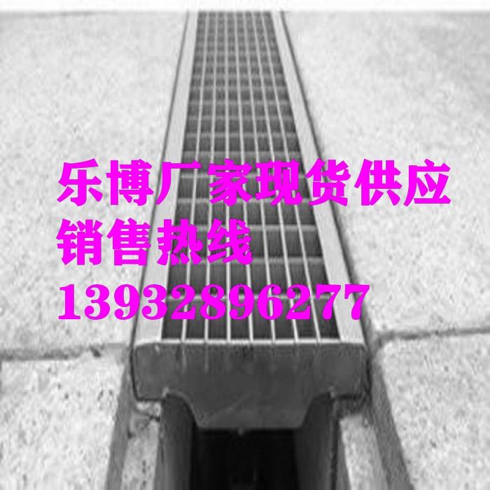 天津市防滑网格板河西区防滑水沟盖板南开区防滑沟盖板