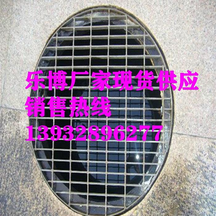 天津市防滑钢梯踏步板河北区防滑楼梯踏步板红桥区不锈钢钢格板