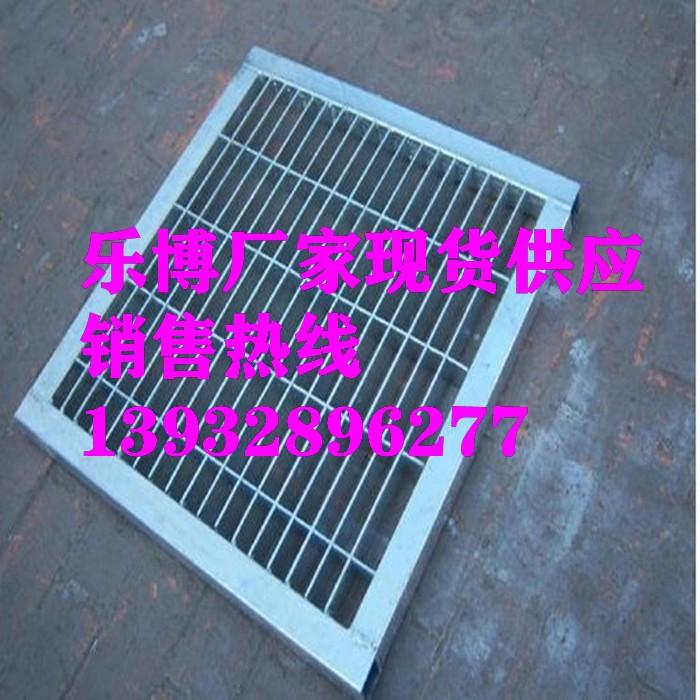 天津市不锈钢网格板塘沽区不锈钢水沟盖板汉沽区不锈钢沟盖板