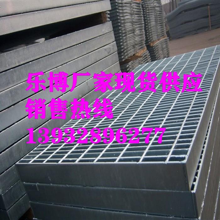 天津市不锈钢脚踩板西青区防锈防腐耐用钢格栅津南区热浸锌钢梯踏步板
