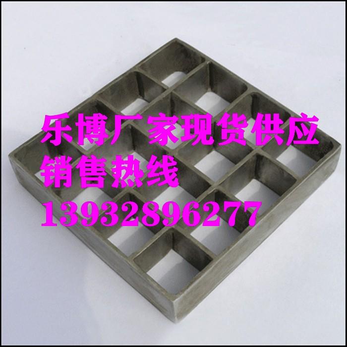 天津市热浸锌钢格板北辰区热浸锌钢格栅板武清区热浸锌钢格栅
