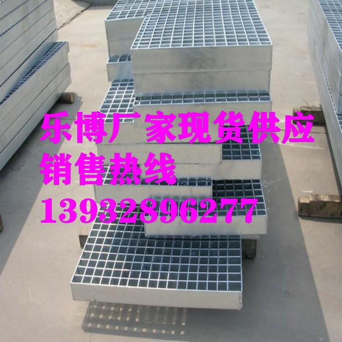 天津市热浸锌脚踩板宝坻区热浸锌水沟盖板宁河县热浸锌沟盖板