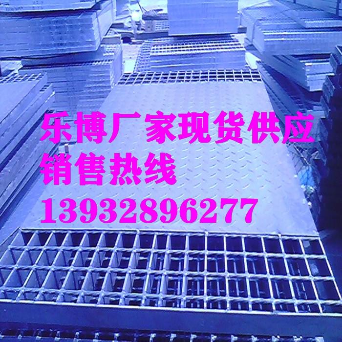 上海市平台钢格栅长宁区平台钢格栅板普陀区齿型钢格板