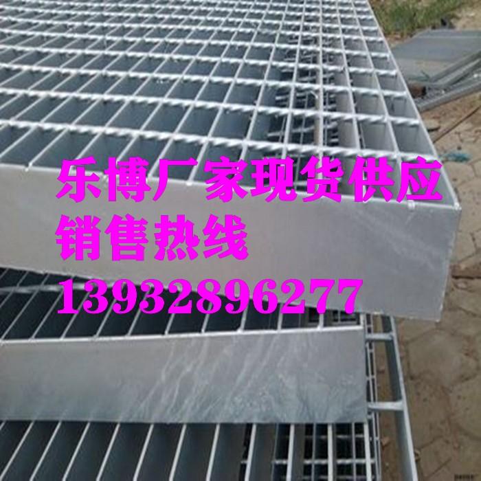 北京市热镀锌格栅板平谷区热镀锌网格板怀柔区热镀锌钢格栅