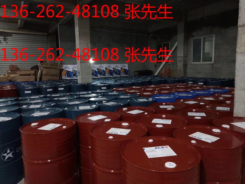 宁德经济开发区,周宁县美孚黄油锂基脂批发商