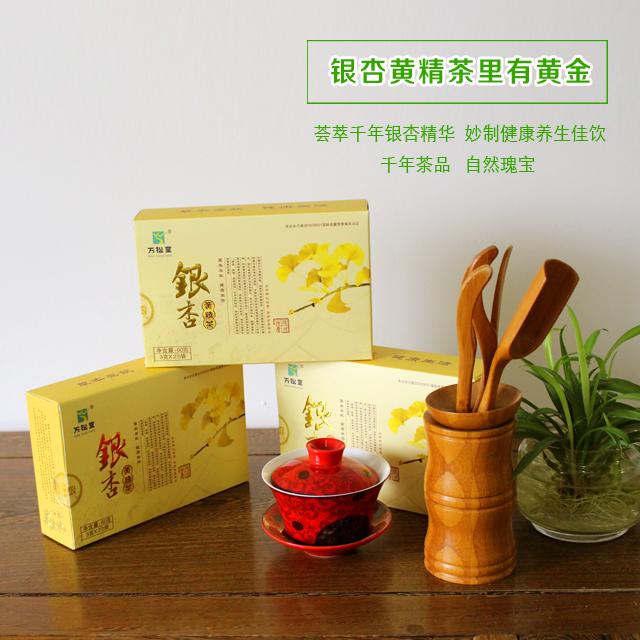 袋泡茶养生茶银杏黄精茶哪里生产的什么价格有什么作用?