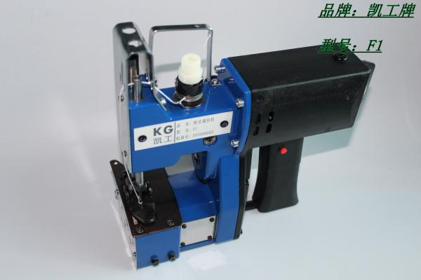 台湾F1便携式缝包机 正规企业实体公司出售 终身提供所需零部件