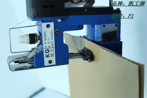 湖南插电式缝包机 如何穿线 怎么换针 如何日常维护保养
