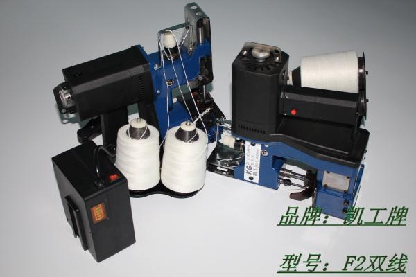 安徽便携式双线充电缝包机 F2更安全