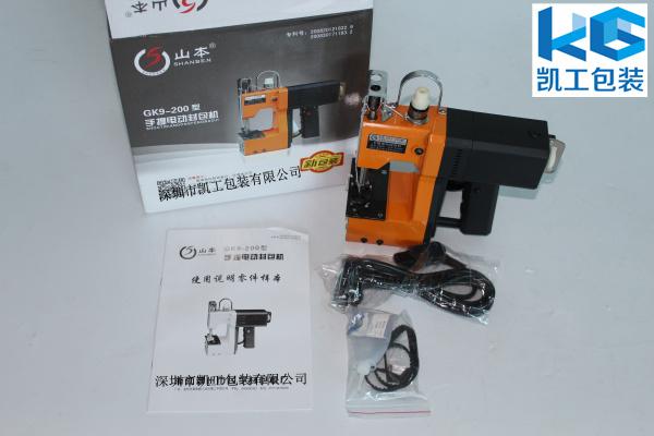 山本GK9-200电动缝包机调节方式、山本GK9-200手持缝包机维护
