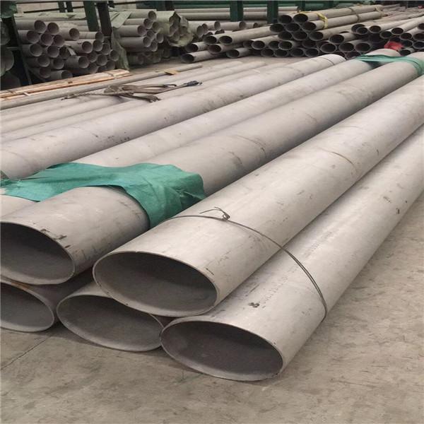 不锈钢厚壁开料,316L厚壁管零切