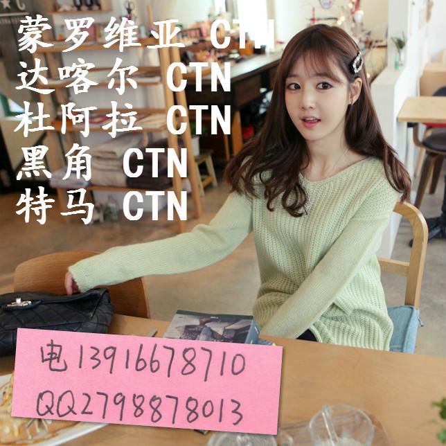 喀麦隆ECTN号码上海真科快速出号