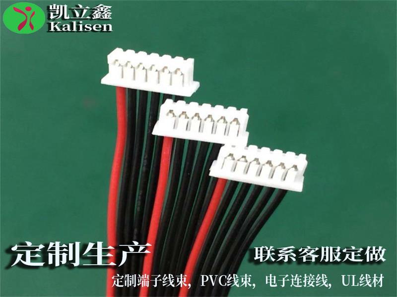 加工定制线材play视频端子线束连接线排线机内线生产厂家