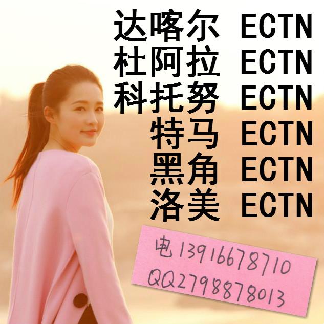 黑角URN号码上海申请更有保障