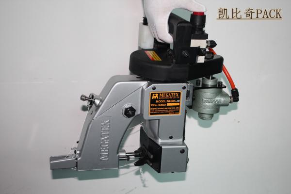 台湾进口耀鸿牌N600A-AIR气动缝包机